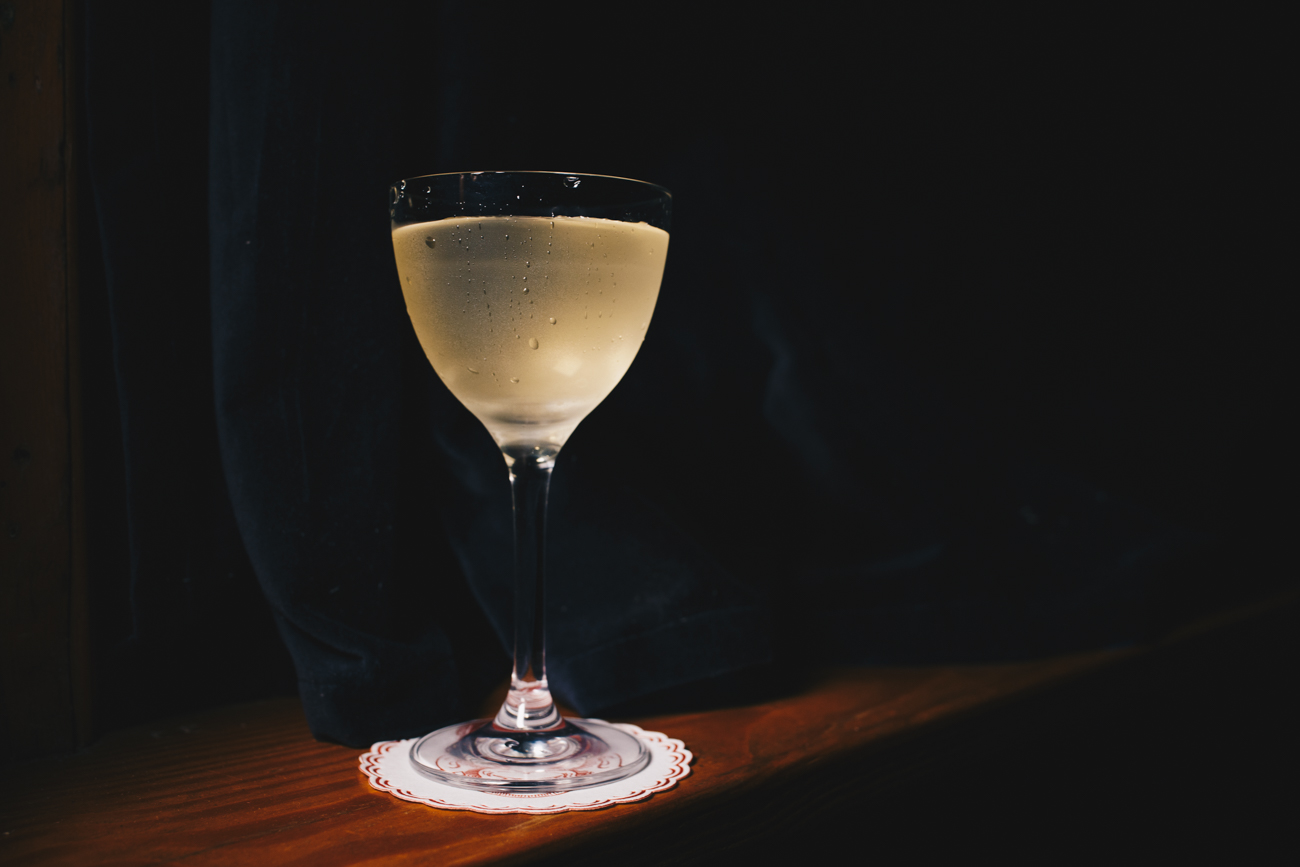White Feather: rhum agricole, creme de cocao, curacao, and cardamom / Image: Catherine Viox // Published: 1.25.19