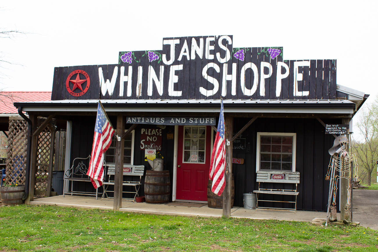The Whine Shoppe offers a variety of Kentucky and national wines sold by the glass, bottle, and in wine tastings. Jane's Saddlebag is in the production of making their own bourbon-barrel wine, and guests especially enjoy the fruity wine slushies. They also make a small-batch, award-winning bourbon. It's won a gold medal three years in a row from The Fifty Best blind bourbon tasting competition in New York. / Image: Katie Robinson, Cincinnati Refined // Published: 4.16.19