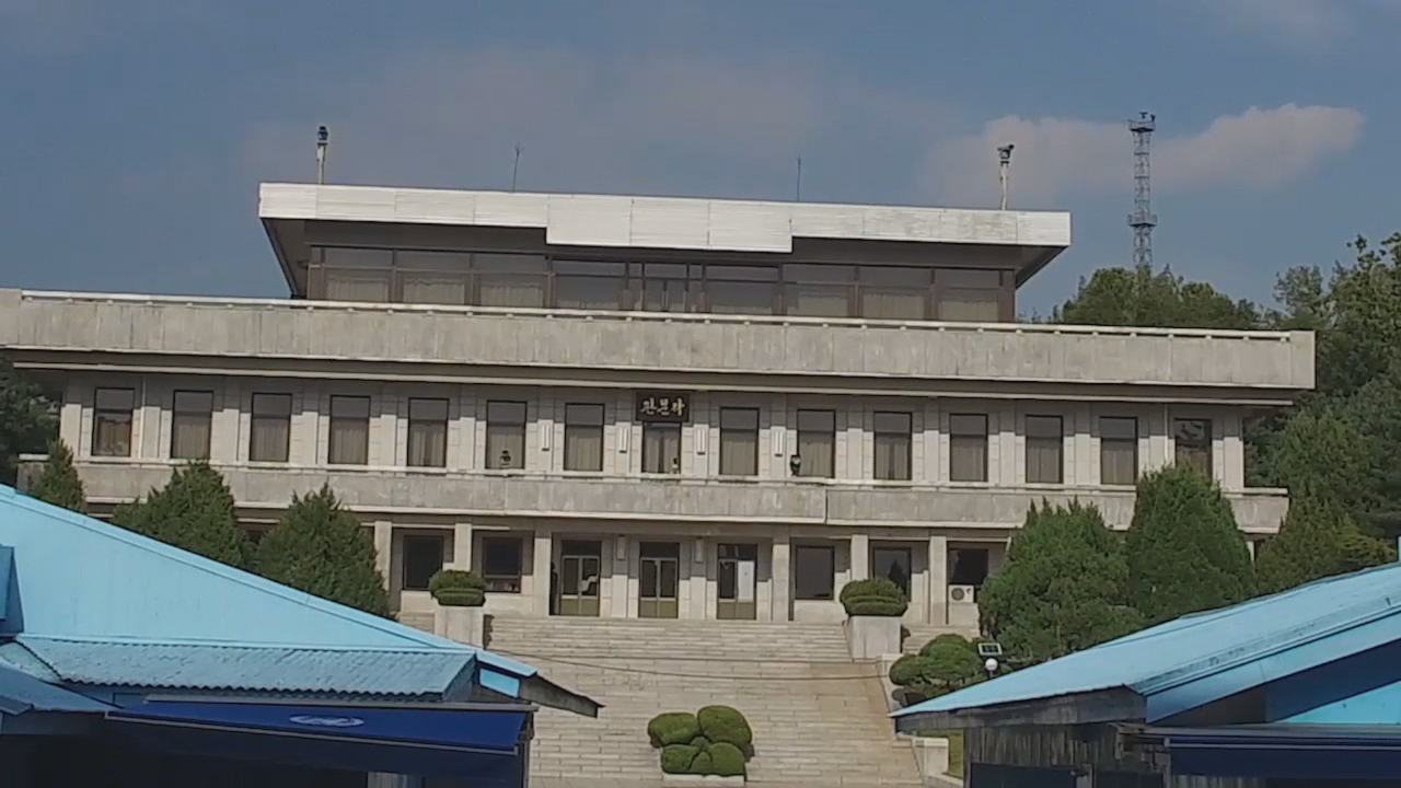 WJLA reports from the Demilitarized Zone between North Korea and South Korea. (WJLA)